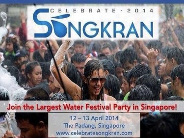 singapore_songkran