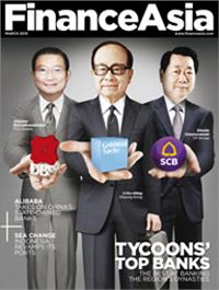 0_0_200_0_70_finance-asia-content-FA March 208 276